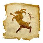 Новогодние подарки в год козы 2015