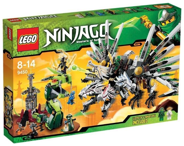 Лего заказать подарок на новый год
