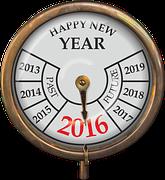 конкурсы на Новый год