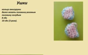 Мышка амигуруми мастер-класс бесплатно